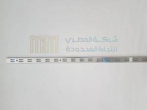 عمود خرمين 35 مل